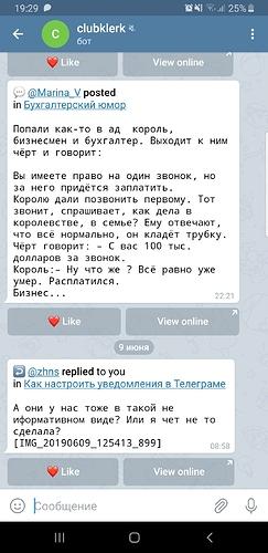Screenshot_20190609-192940_Telegram