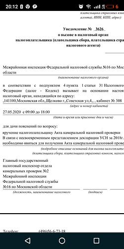 S00516-201238