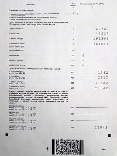 d11f7ee7-cae6-4d86-bec3-12c1af25e282