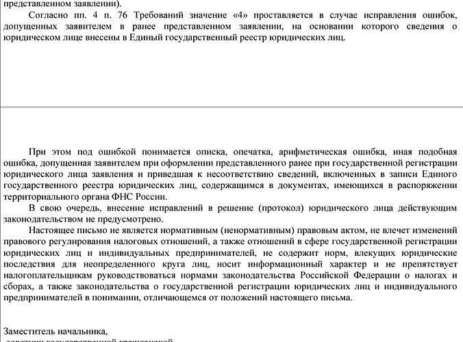 Screenshot_20210901_015118