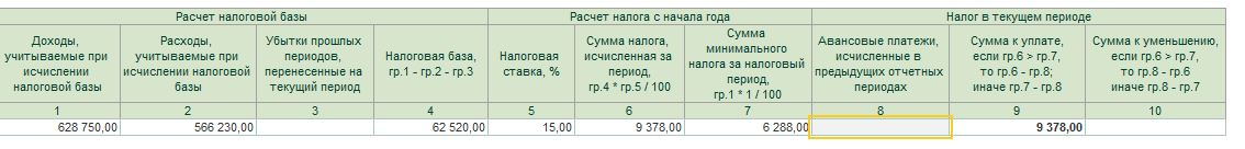%D0%A0%D0%B0%D1%81%D1%87%D0%B5%D1%82%20%D0%B3%D0%BE%D0%B4