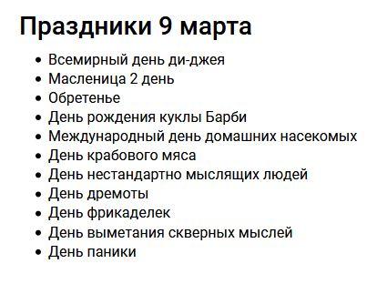 Снимок_